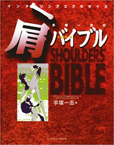kata-bible