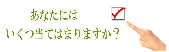 埼玉県川越市の頭痛・便秘専門マッサージ整体院「いぶきカイロプラクティック」