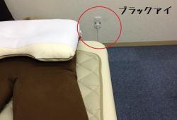 埼玉県川越市の頭痛・肩こり専門マッサージ整体院「いぶきカイロプラクティック」コンセントに電磁波対策