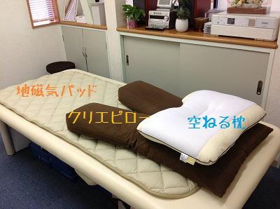 施術ベッドに静電気除去と地磁気効果